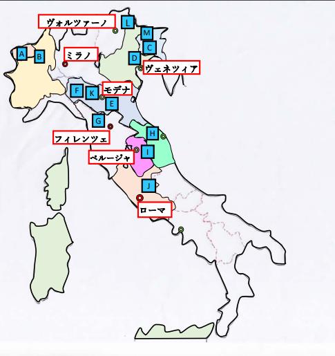 イタリア地図1113