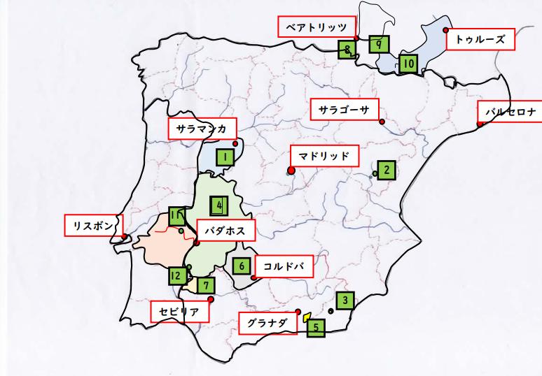 スペインの地図1112